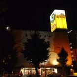 キリンビール園 本館