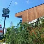 Starbucks Coffee 相模原共和店