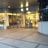 川西阪急 (阪急百貨店 川西店)