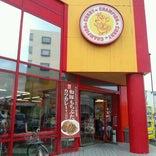 カレーのチャンピオン 本店