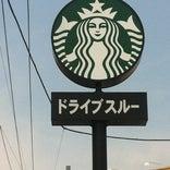 Starbucks Coffee ひたち野うしく店