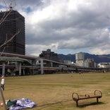 みなとのもり公園 (神戸震災復興記念公園)