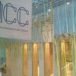 NTTインターコミュニケーション・センター (ICC)