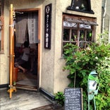 カエルヤ珈琲店