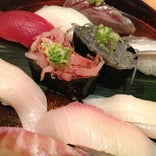 沼津魚がし鮨流れ鮨御殿場店