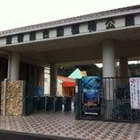 豊橋総合動植物公園 (のんほいパーク)