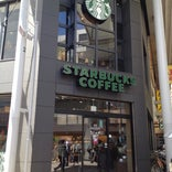 Starbucks Coffee 広島本通り店