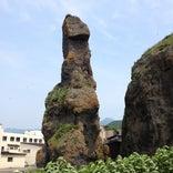 ゴジラ岩観光