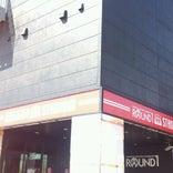 ラウンドワン (ROUND1) 佐賀店