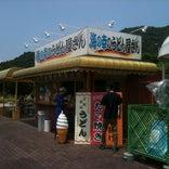 海鮮専門店 海の幸
