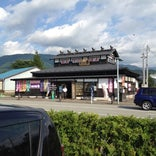 駅前物産館 田沢湖 市