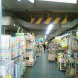 大東京綜合卸売センター