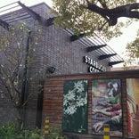 Starbucks Coffee 横浜鶴見店