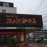 コメダ珈琲店 上尾上店