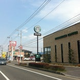 Starbucks Coffee 小山店