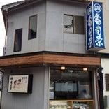 寿司栄 本店 (総曲輪店)