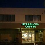 Starbucks Yokosuka US Navy Base