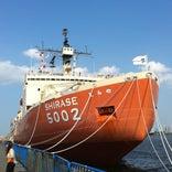 南極観測船 SHIRASE 5002 (しらせ)