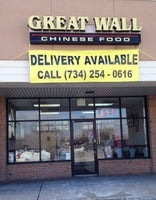 Great Wall Chinese Takeout