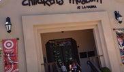 The Children's Museum at La Habra