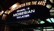Mosesian Center for the Arts - Black Box Theater