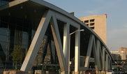Philips Arena