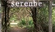 The Garden at Serenbe