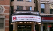 The Lansburgh Theatre