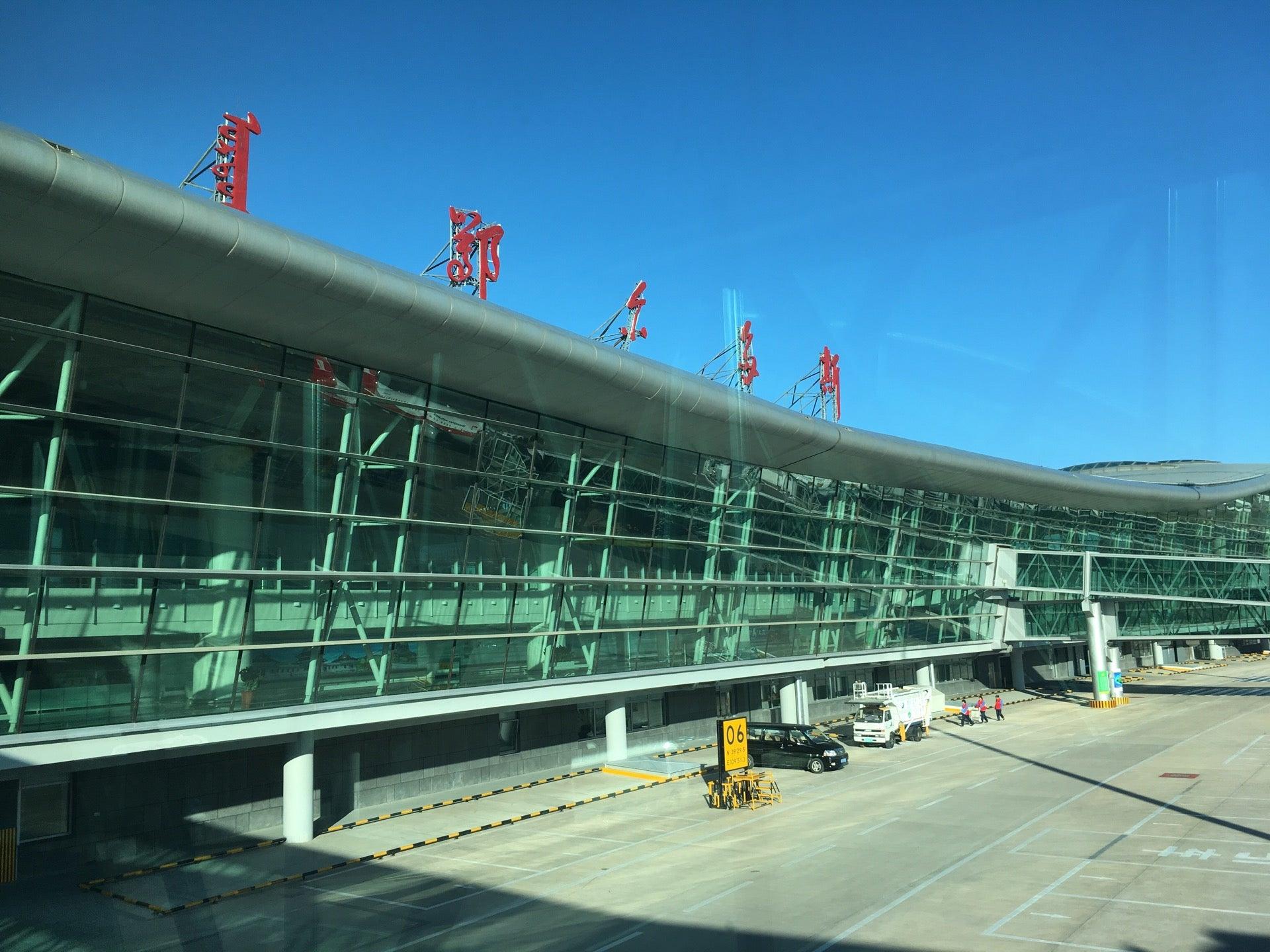 Hasil gambar untuk ordos international airport