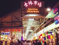 Cover Photo for Daryl Goei's map collection, Taiwan Night Markets
