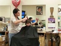 Quantico Center Barber Shop