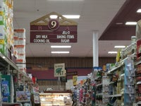 Landis Supermarket