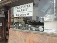 Yamashita Market