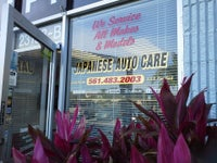 Japanese Auto Care