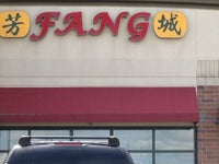 Fang Chinese Restaurant