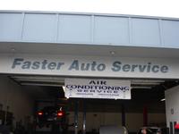 Faster Auto Service