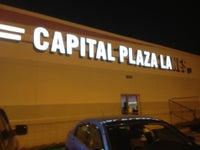 AMF Capital Plaza Lanes
