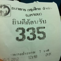 Photo taken at Krungthai Bank by Nu-Chill B. on 4/30/2012