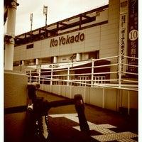 Photo taken at イトーヨーカドー 福山店 by kirure on 7/1/2012
