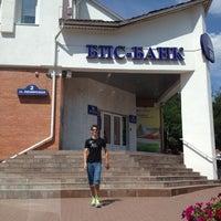 Photo taken at БПС-Сбербанк by Bjatta on 8/3/2012