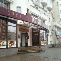 Photo taken at Тотем by Stas M. on 4/6/2012