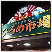 Photo taken at Hirome Ichiba by Sadan S. on 8/1/2012