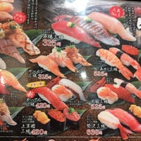 Foto tomada en ダイマル水産 横浜青葉台店 por tomoya o. el 7/8/2012