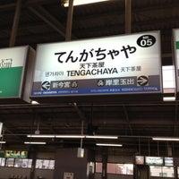 Photo taken at Nankai Tengachaya Station (NK05) by Alvin V. on 4/6/2012