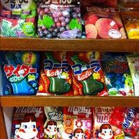 2/4/2012にNaomiがSunrise Martで撮った写真