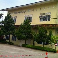 Photo taken at SJKC Chung Hwa Ketiga 中化三小 by Ng Cheow Kwang on 6/3/2012