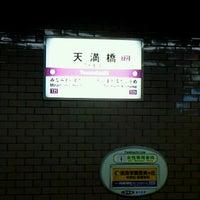 Photo taken at Tanimachi Line Temmabashi Station (T22) by Cono ☺. on 8/11/2012