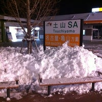 Photo taken at 土山SA by 福ちゃん on 2/18/2012