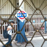 Photo taken at Lower Parel Railway Station by Saif K. on 2/3/2012