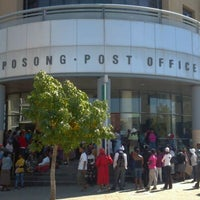 Photo taken at Post Office, Moposo House by Bob E. on 4/5/2012
